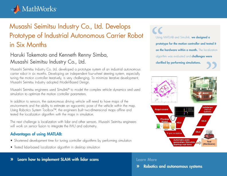 Musashi Seimitsu Develops Prototype of Industrial Autonomous Carrier Robot in Six Months