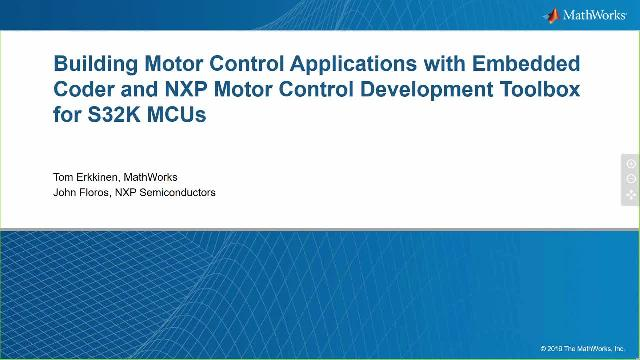 Design motor control applications and automatically generate code for NXP S32 MCUs